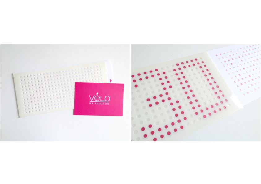 美容室veLoのロゴデザイン
