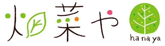 八百屋のロゴ制作