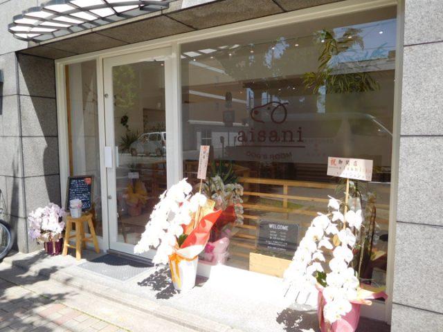 京都のドックサロン