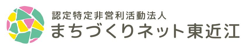 NPOロゴデザイン